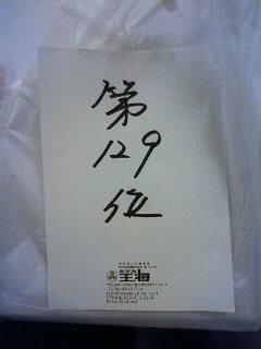 080501_1906~01.JPG