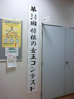 090405_1305~01.JPG
