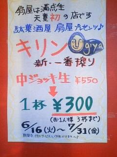 090616_1853~01.JPG