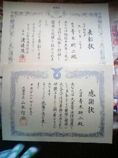 100425_0850~01.JPG