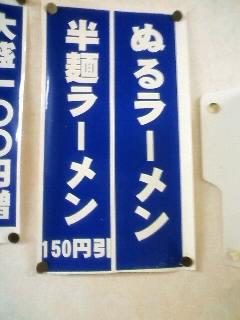 101008_0120~01.JPG