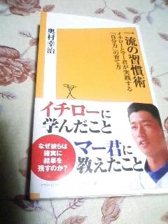 100916_0047~01.JPG
