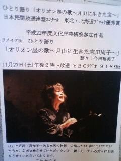 101127_0814~01.JPG