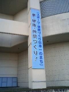 101201_0845~01.JPG